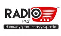 radiopro_medium